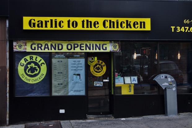 Korean Fried Chicken and Cheesy Wings in Unexpected Digs — Food and Drink on Bushwick Daily