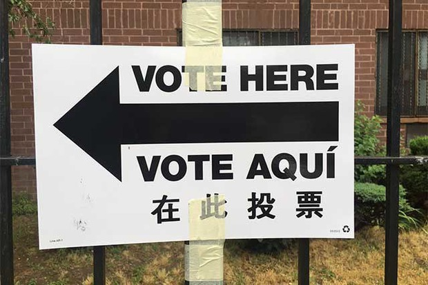 It's National Voter Registration Day, Bushwick! Make Sure You're All Set! — Community on Bushwick Daily