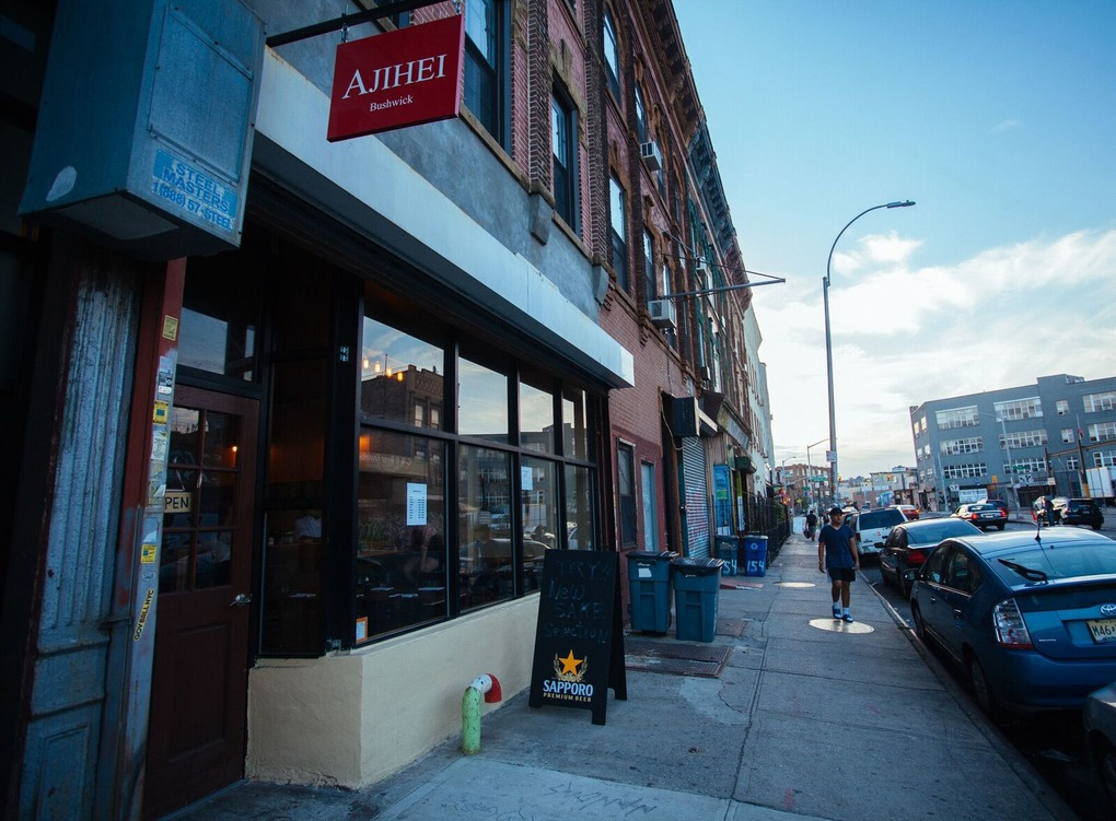 Japanese Eatery, Ajihei, Is Finally Open for Business — Restaurants on Bushwick Daily