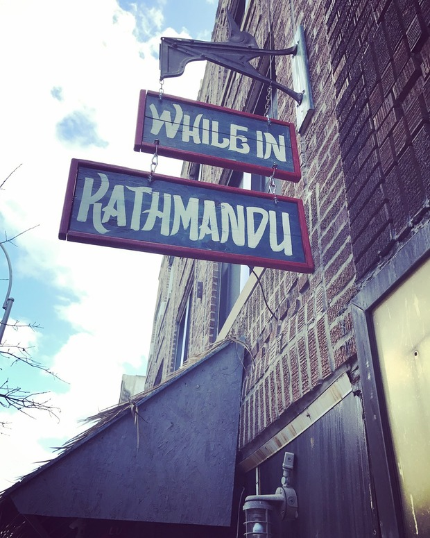 While in Kathmandu Will Open as Ridgewood's Newest Destination for Authentic Nepali Food — Restaurants on Bushwick Daily