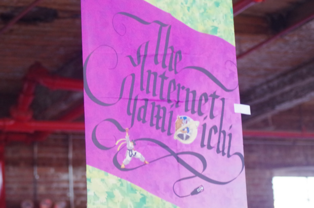 "Photos: Inside Knockdown Center's Weird, Delightful ""Internet Black Market"" — Arts & Culture on Bushwick Daily"