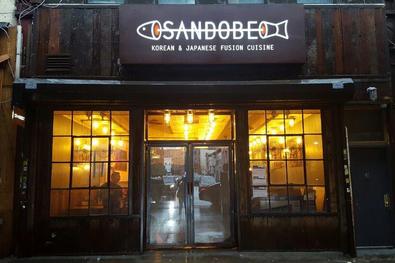 At Myrtle-Broadway's Korean-Japanese Restaurant Sandobe, Eat Poké, Then Do Karaoke — Restaurants on Bushwick Daily