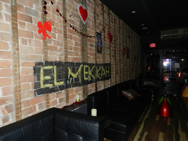 Elmekkah Bar and Grill Brings Dancing and Hookah to Wyckoff Avenue — Bars on Bushwick Daily