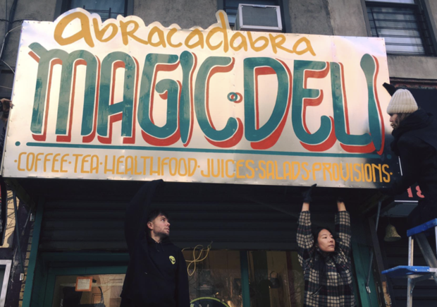 "Shazam! Abracadabra Magic Deli in Bushwick Is a Cafe and ""Food Circus"" — Arts & Culture on Bushwick Daily"