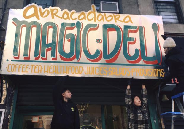 "Shazam! Abracadabra Magic Deli in Bushwick Is a Cafe and ""Food Circus"" — Arts & Culture on Bushwick Daily"