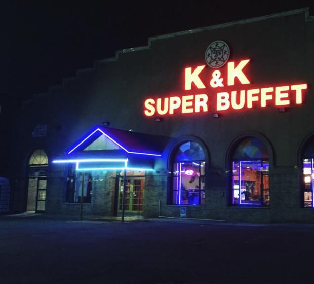 K&K Super Buffet Took My Appetite Away and Gave Me a Chinese Zodiac Calendar in Return — Restaurants on Bushwick Daily