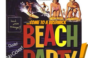 Finally What Bushwick Really Needs- A Beach Party!