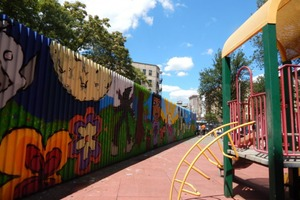 Help Prepare a Bushwick Playground for a New Mural!