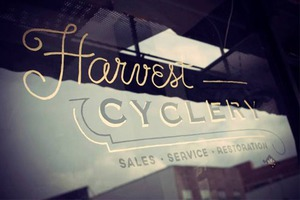 Harvest Cyclery to Host an Art Exhibition Benefit for Bronx Skatepark