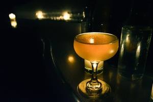 Bushwick Mixer: The Word from The Narrows