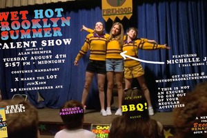 Wet Hot Brooklyn Summer Talent Show is Coming to Bushwick and Wants You!