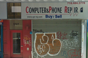 A Man in a Fluorescent Traffic Safety Jacket Robbed a Cell Phone Store in Bushwick