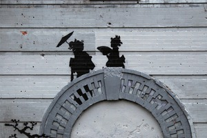 Sir Banksy Hit Bed Stuy/Bushwick Again [Updated]
