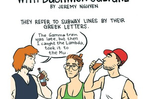 Bro Behavior is Merging with Bushwick Culture [COMIC]