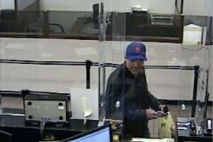 The Man Arrested for a String of Recent Bank Robberies Is a Bushwick Resident
