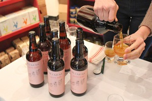 Grimm Artisanal Ales Tasting, Saturday at Hops and Hocks