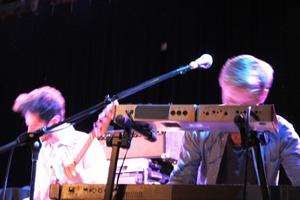 Bushwick Music Crush: Fort Lean