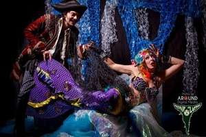 Dress in Your Oceanic Best for House of Yes's Mermaid Lagoon Benefit