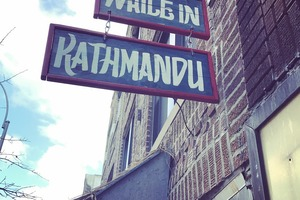 While in Kathmandu Will Open as Ridgewood's Newest Destination for Authentic Nepali Food