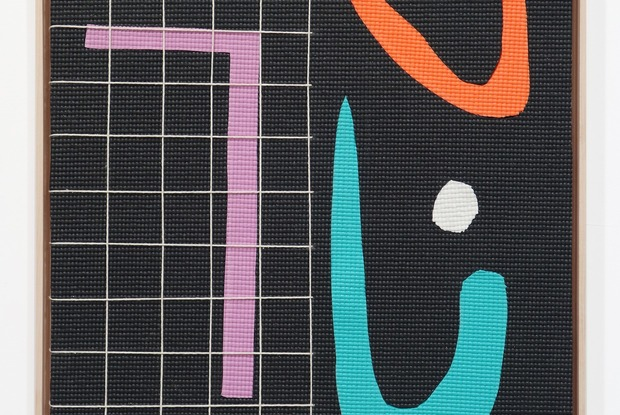 Yoga Mats and Yoni Eggs: East Williamsburg Art Show Examines Fitness Fads