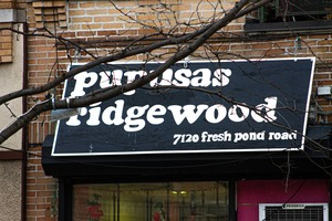 A Pupuseria Pops Up In Ridgewood