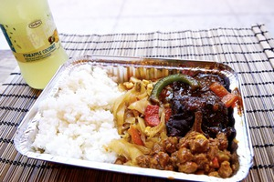 Thank the Bob Marley God: ReCaFo, Jamaican Food Joint, Opened in Bushwick