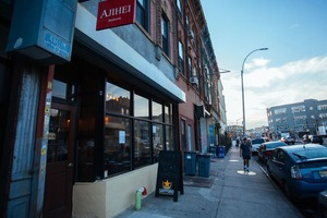 Japanese Eatery, Ajihei, Is Finally Open for Business