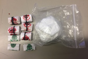 Suspicious Drug Ball Found in Ridgewood During a Regular Traffic Stop