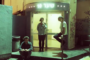 Listening Party: Tel Aviv Bootgaze Vaadat Charigim