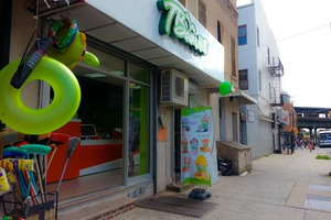 TBaar, a Juice Place Adjecent to a Dollar Store Opened and Is Actually Awesome [updated]
