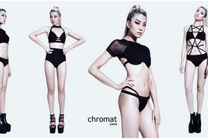NYFW Starts Tonight! Celebrate in Bushwick Fashion at Chromat's Free Afterparty