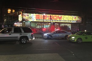 "Thirty-three K2 Users Were Hospitalized by a ""Bad Batch"" of the Street Drug At Myrtle Broadway"