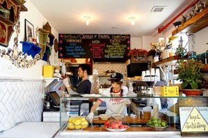 Say 'Yes' to Queen of Falafel, Now Open at House of Yes in Bushwick