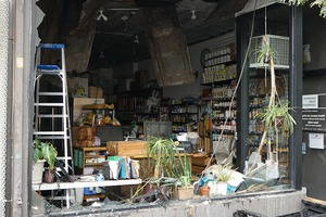 Bushwick Food Co-Op Needs Your Help to Recover From Fire Damage